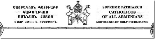 CatholicosLetterhead