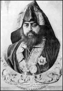 Catholicos Nersess Varjabedian