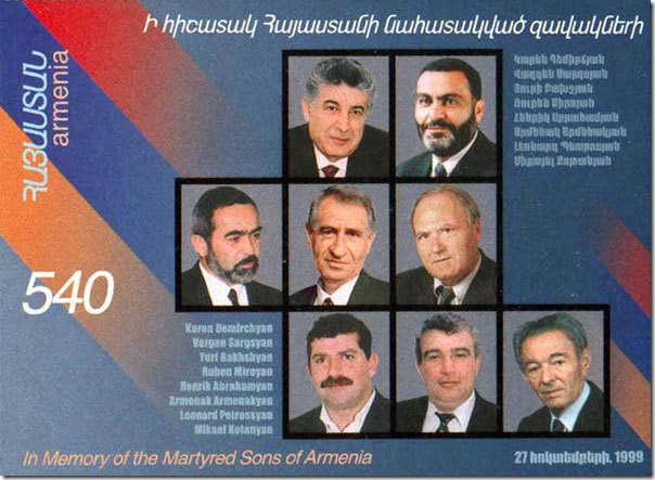 A stamp commemorating the victims of the terrorist attack on the Armenian Parliament on October 27, 1999 issued by the Republic of Armenia in 2000.