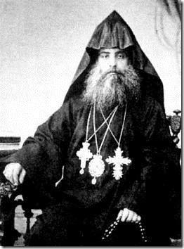 Mateos II