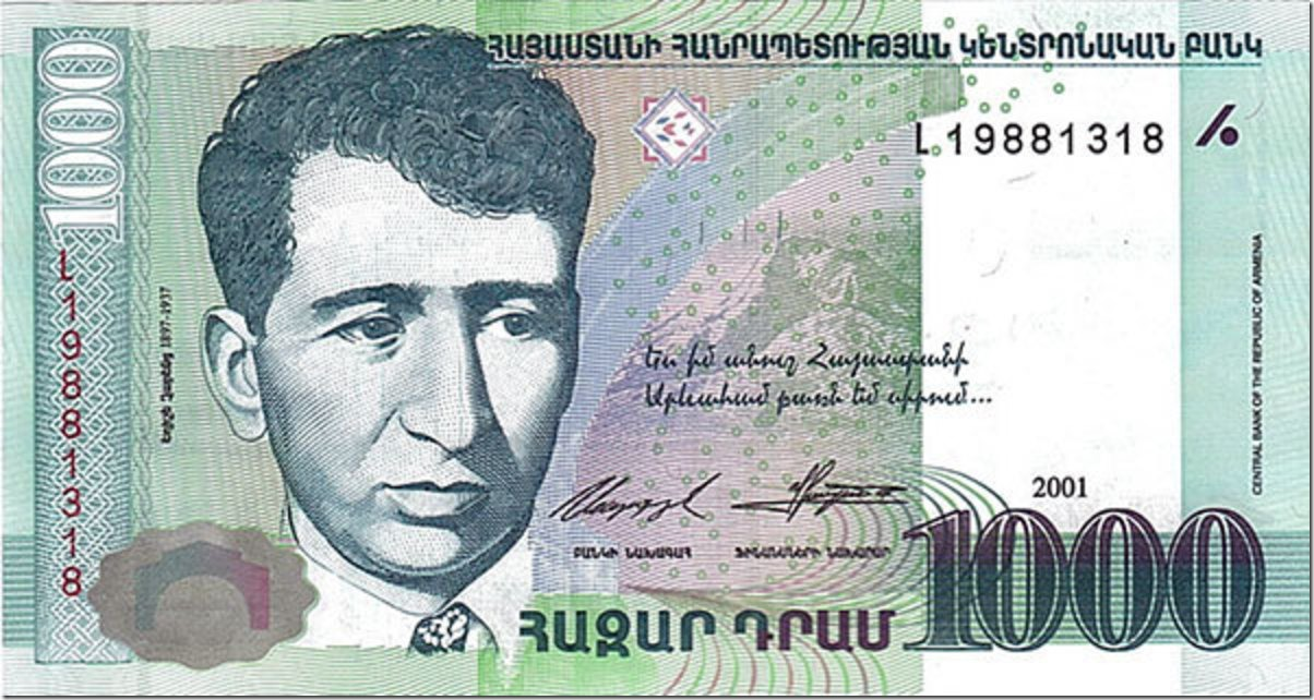 Charents is featured on the 1000 dram bill of the Republic of Armenia's currency