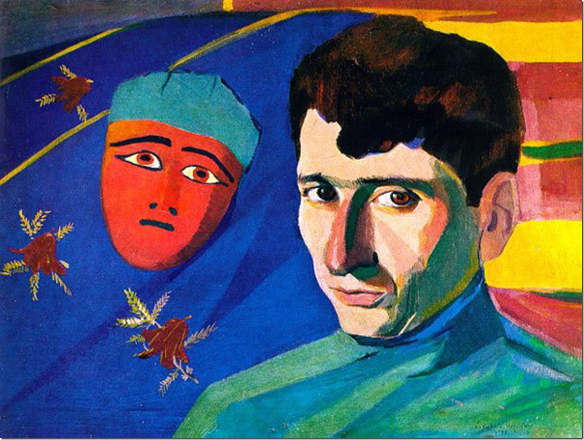 Portrait of Yeghishe Charents by Martiros Saryan