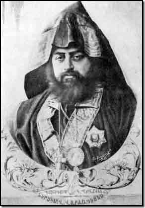 Patriarch Nerses Varjabedian