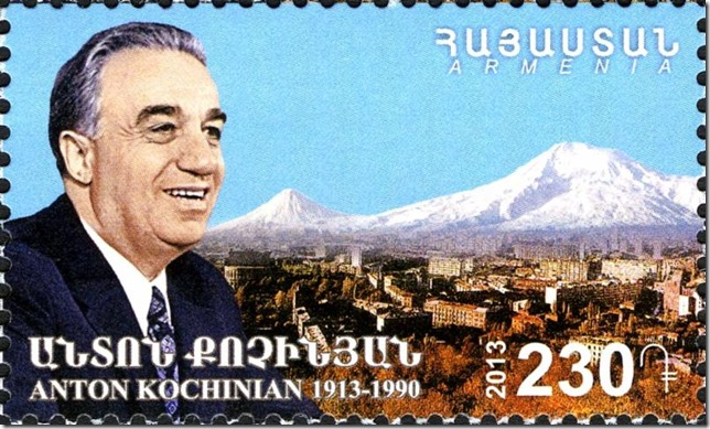 Anton Kochinian